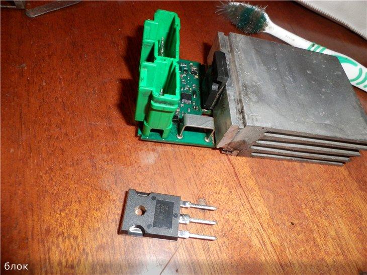11373280 64 блок управления вентилятора ремонт своими руками 1