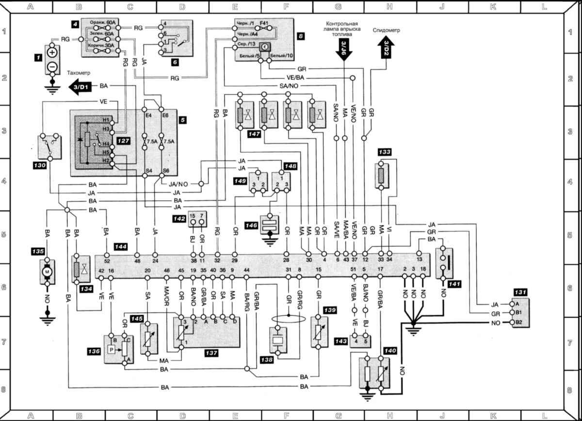 схема подключения immo emulator renault